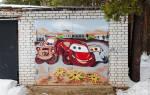 Чем покрасить ржавые ворота гаража