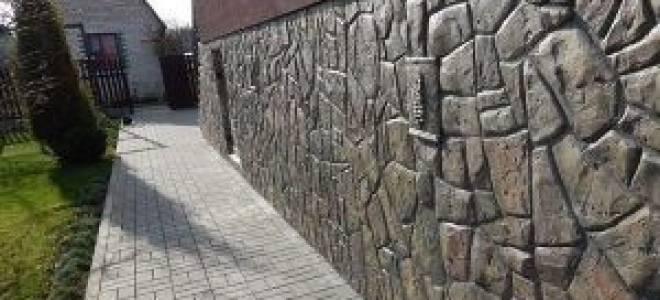 Штукатурка фундамента под камень