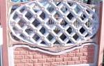 Заборы бетонные декоративные наборные